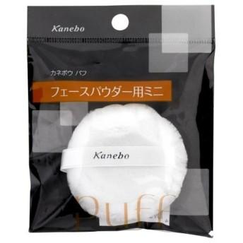 カネボウ パフ フェースパウダー用ミニ×3個セット /パフ(おしろい用)