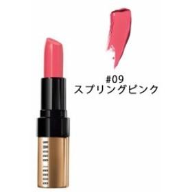 【1点までメール便選択可】 ボビイブラウン・リュクス リップ カラー #09 スプリングピンク (口紅・リップスティック)