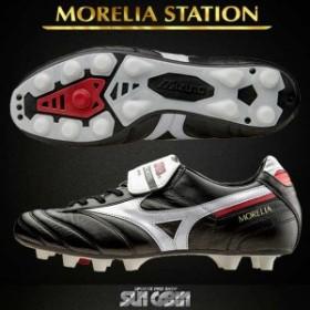 ミズノ モレリア 2 ミズノ サッカー スパイク ブラック 黒 MORELIA U P1GA150101 MIZUNO