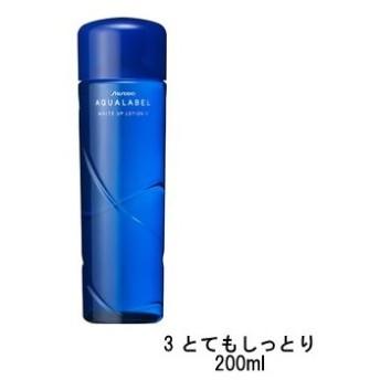 資生堂 アクアレーベル ホワイトアップ ローション 3 とてもしっとり 200ml [ shiseido ]- 送料無料 - 北海道・沖縄を除く