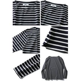 Tシャツ - 大きいサイズの店ビッグエムワン 【大きいサイズ】【メンズ】DANIEL DODD ヘヴィウェイトボーダーロングTシャツ azt-180431