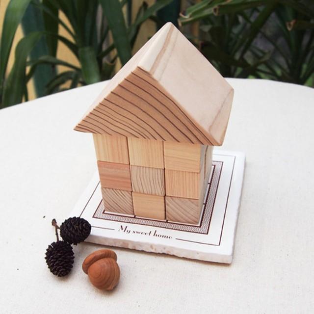 名入れオーダー 東京の森で育った木で作った積木ゲーム「House」