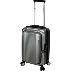 BERMAS PRESTIGE2 フロントオープン49c(スーツケース) 60261-22 シルバー 【機内持込対応可】容量:34L 旅行カバン