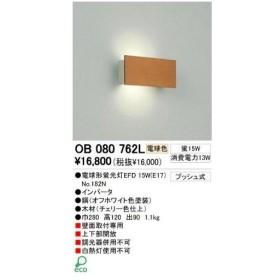 オーデリック OP252137NC