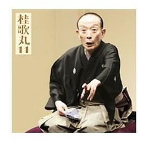 桂歌丸11〜「鰍沢」「城木屋」
