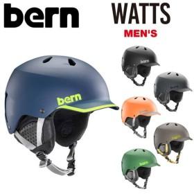 18-19 bern バーン ヘルメット WATTS ワッツ MENS メンズ ウインター スノーボード スキー ベルン 正規品