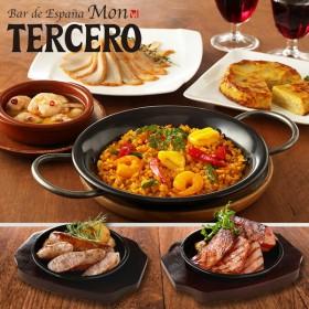 モン・テルセーロ スペイン惣菜6種セット