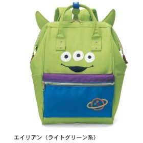 バッグ カバン 鞄 レディース リュック  ディズニー アイコンデザインがま口リュックサック エイリアン(ライトグリーン系)