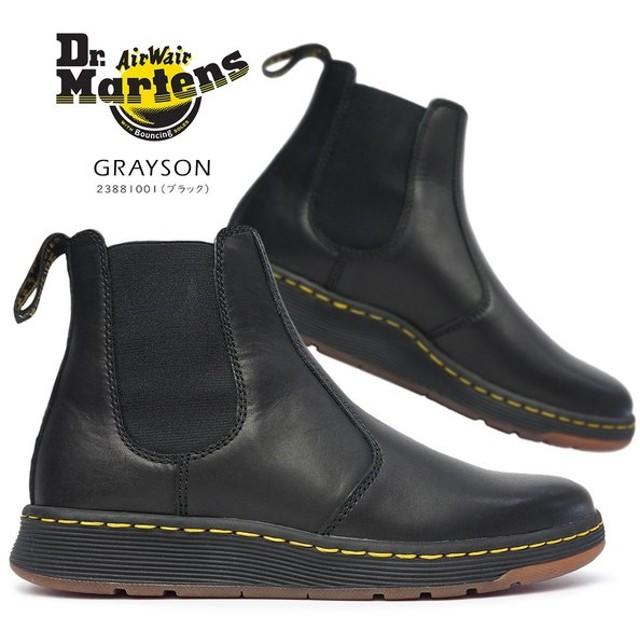 ドクターマーチン DM's LITE グレイソン 正規品 チェルシーブーツ サイドゴア メンズ レディース 軽量 レザーブーツ