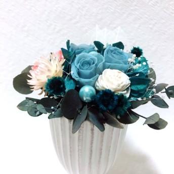 2018年秋、冬新色薔薇を使ったスタンド型花器のプリザーブドフラワーアレンジメント