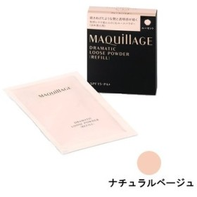 資生堂 マキアージュ ドラマティックルースパウダー ナチュラルベージュ レフィル SPF15・PA+ 10g- 定形外送料無料 -wp