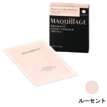 資生堂 マキアージュ ドラマティックルースパウダー ルーセント レフィル SPF15・PA+ 10g- 定形外送料無料 -wp