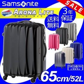 サムソナイト アメリカンツーリスター スーツケース M ハード ファスナー 軽量 2-4泊 アローナライト 65cm 52L Samsonite 70R005【返品不可】