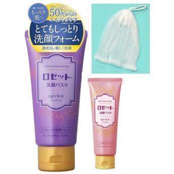ロゼット 洗顔パスタエイジクリア とてもしっとり洗顔フォーム 企画品