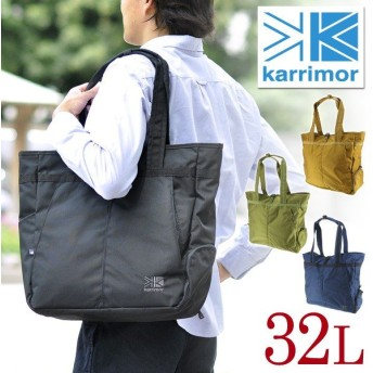 カリマー karrimor トートバッグ トラベル×ライフスタイル tribute tote トリビュートトート メンズ レディース