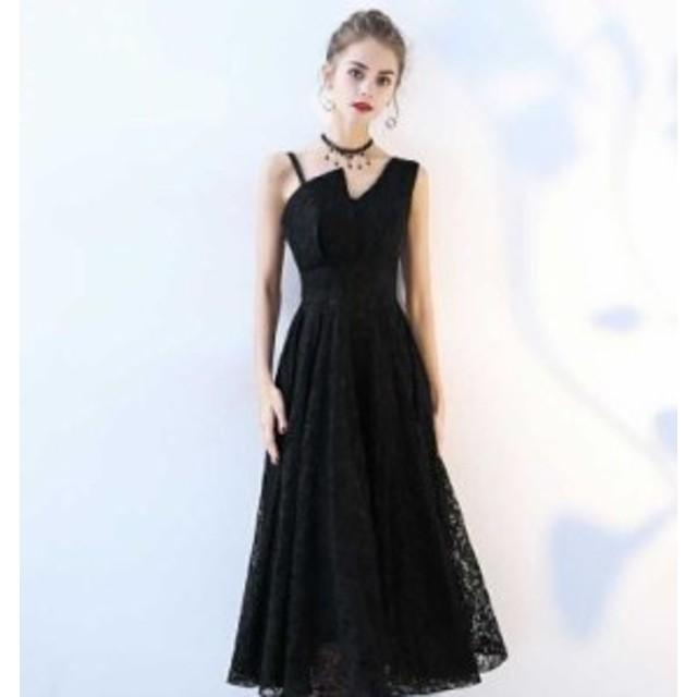 c88dc4d63db40 エレガント レースドレス 袖あり 膝丈 ロング レース 花柄 結婚式 お呼ばれドレス ワンピース
