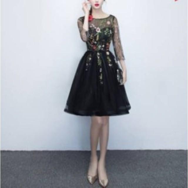 パーティードレス オーガンジードレス 花柄 刺繍 ジッパー ショート丈  ブラック 七分袖 大人可愛い Aライン 結婚式二次会 お呼ばれ