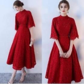 ロングドレス 赤 パーティードレス イブニングドレス 春夏 結婚式 二次会 披露宴 ボルドー 大きいサイズ ロング丈 ミモレ丈 五分袖 半袖