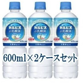 〔飲料〕送料無料※2ケースセット アサヒ おいしい水 プラス カルピスの乳酸菌  手売り用(24本+24本)600mlPET(600 おいしい水+ PLUS)