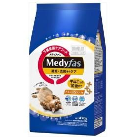 ペットライン メディファス 避妊・去勢後のケア 子ねこから10歳まで チキン&フィッシュ味 470g MFD-19 1ケース10個セット