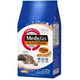 ペットライン メディファス 少しでしっかり高栄養食 11歳頃から チキン&フィッシュ味 1.41kg MFD-44 1ケース6個セット