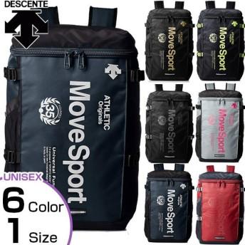 送料無料 29L 50%OFF デサント メンズ レディース スクエアバックパック リュックサック デイパック バッグ 鞄 ムーブスポーツ Move Sport DAC-8723