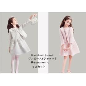ワンピース+ジャケット  2点セット 子供  長袖 コート  花柄  発表会/七五三パーティー  2色