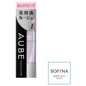 ソフィーナ オーブクチュール 美容液ルージュ NC02/ オーブクチュール 美容液口紅 ノーカラー