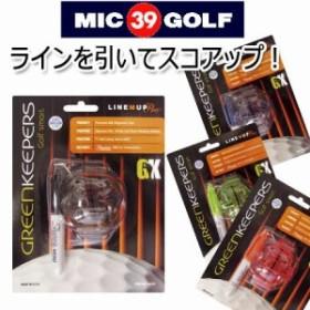 即納あり★ LINE M UP PRO  ライン エム アップ プロ  X-832  GREEN KEEPERS  ラインエムアッププロ