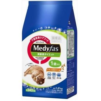 ペットライン メディファス 満腹感ダイエット 1歳から チキン&フィッシュ味 1.41kg MFD-40 1ケース6個セット