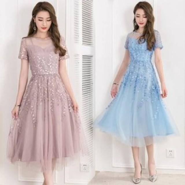 852b31d16813a ロングドレス 袖あり パーティードレス イブニングドレス 春夏 結婚式 二次会 披露宴 ピンク ブルー