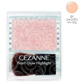CEZANNE(セザンヌ) パールグロウハイライト 01 セザンヌ化粧品