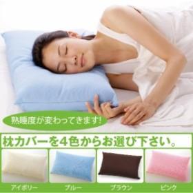 3フィットウレタン構造究極の安眠枕