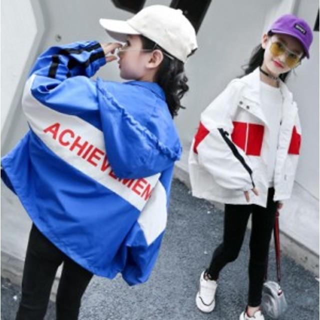 40e741bafb539 ウィンドブレーカー キッズ 女の子 アウター 子供服 ジップアップパーカー マウンテンパーカー ジャケット ブルゾンジャンパー 防風