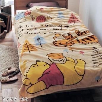 毛布 ディズニー なめらかマイクロファイバー毛布 くまのプーさん