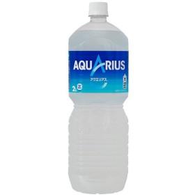 アクエリアス ペコらくボトル 2LPET 6本入り 1ケース 6本