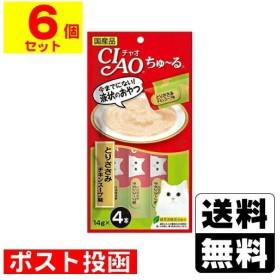 ■ポスト投函■[いなばペットフード]CIAO(チャオ)ちゅ〜る とりささみチキンスープ 14g×4本入【6個セット】