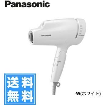 [EH-NA9A-W]パナソニック[Panasonic]ヘアードライヤー[ナノケア]髪質改善/UVケア【送料無料】