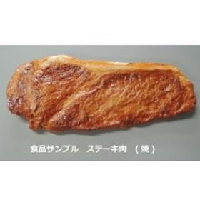 日本職人が作る  食品サンプル ステーキ肉 (焼) IP-498