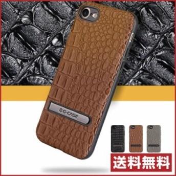 在庫限り! 【送料無料】 iPhone8 ケース iPhone8ケース iPhone7 アイフォン レザー調 スタンド付き G-Case Polo Series Case with Stand