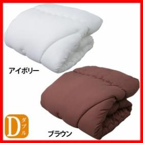 日本製 抗菌・防臭・防ダニ軽量マシュマロ掛けふとん D 10PW2536NS-3NI 全2色 プラザセレクト 送料無料