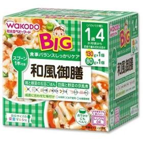 和光堂)BIGサイズの栄養マルシェ 和風御膳 【ベビーフード】[西松屋]