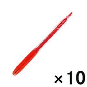 【アウトレット】サクラクレパス ボールサインノック 0.5 レッド 1セット(10本) GBR155#19X