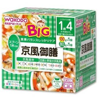 和光堂)BIGサイズの栄養マルシェ 京風御膳【ベビーフード】【セール】[西松屋]