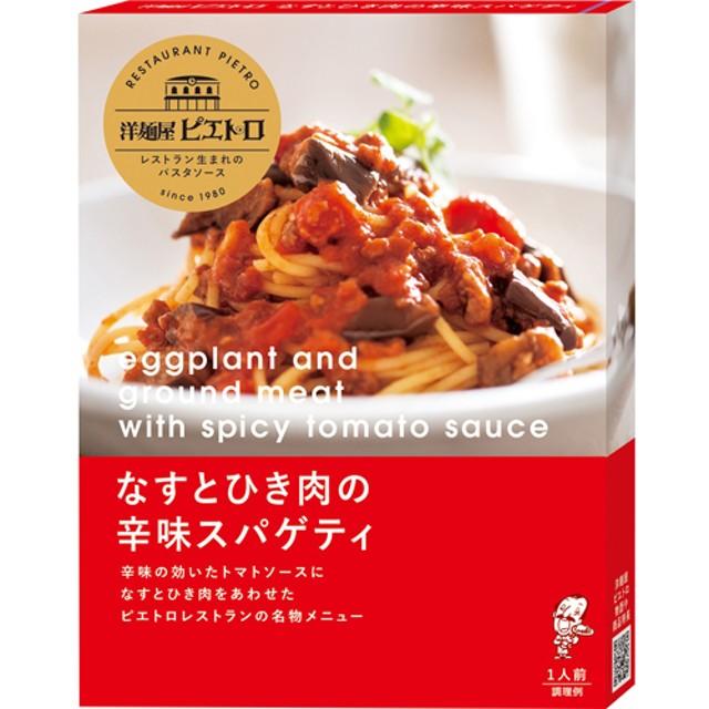 洋麺屋ピエトロ なすとひき肉の辛味スパゲティ (120g)