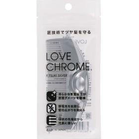 Yc・Primarily LOVE CHROME Fツキシルバー
