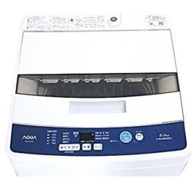 AQW-H5 AQUA 5.0kg 全自動洗濯機