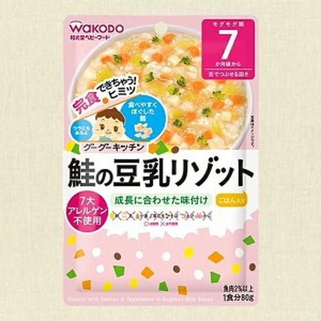 和光堂)グーグーキッチン 鮭の豆乳リゾット【ベビーフード】【セール】[西松屋]