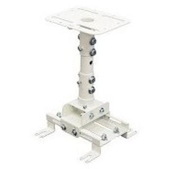 【在庫目安:お取り寄せ】FORBEC LCD-M1W 小型プロジェクター用天吊金具