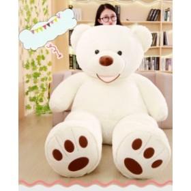 ぬいぐるみ 特大 クマ くま テディベア クリスマス 大きい 動物 ぬいぐるみ 抱き枕 キャラクター INS人気 置物 店飾り  160cm